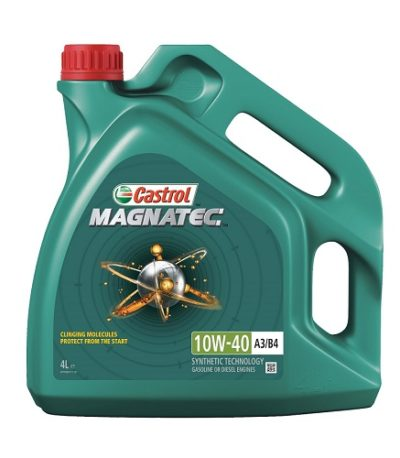 Моторное масло Castrol Magnftec 5W-40  4л