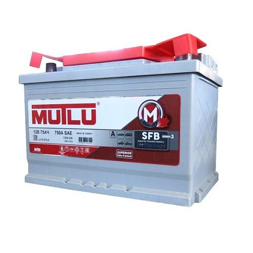 Аккумулятор Mutlu SERIE 3  6CT- 75 ач низ.